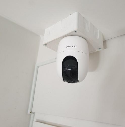 Camera Wifi không dây chung cư